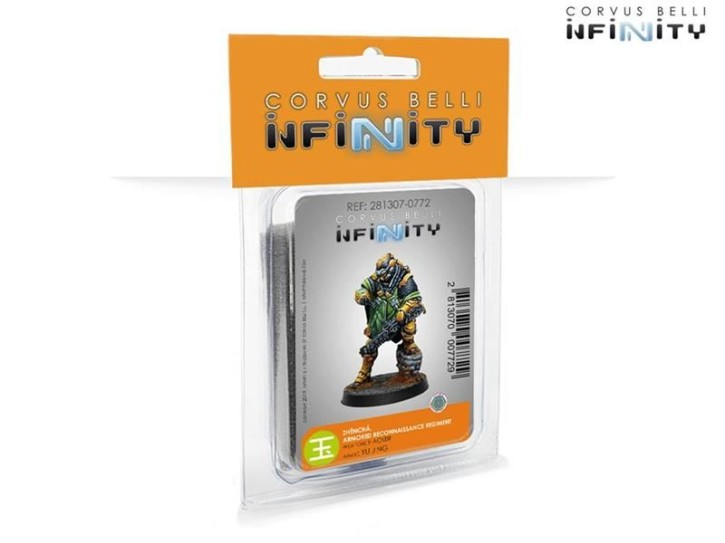 INFINITY: Zhencha, Armored Reconnaissance Regiment